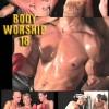 BODY WORSHIP 18  DVD