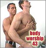 BODY WORSHIP  #43