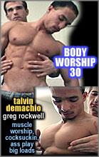 BODY WORSHIP 30